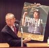 消費税は廃止すべき世紀の悪税−湖東京至講演