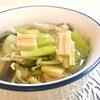 ホットクックレシピ ぶなクイーンのスープ