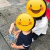 ぐるりん号でJR長野駅へ