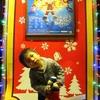 1歳児と行く「しまじろうコンサート」 しまじろうとなないろのクリスマスツリー