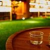 芦別温泉スターライトホテル 【おふろcafe 星遊館】【芦別】【旅】【写真】