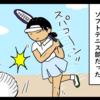平成の思い出・中学の部活動(ソフトテニス部)編