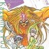 ユリイカ2010年2月号 特集=藤田和日郎