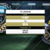 (41)JL19 川崎 vs 磐田