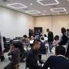 東海テレビ「ONE」