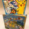 ポケモンセンターのお菓子 2017年6月発売商品より