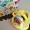 【1歳7ヶ月】トイレトレーニング・序章【補助便座レビューまとめ&便座到着のお話】