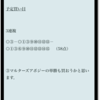 2017 関屋記念 & エルムS 回顧 (次週の注目馬も)