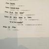 サモア語の語学訓練が始まりました。サモア語を勉強する意味って・・・