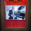 Eddie Palmieri楽団ライヴはやはり熱かった(焱)(@Bluenote TOKYO)