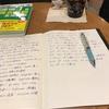 書くことの意義