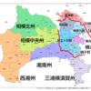 神奈川は連邦制をとる国家である(2)