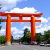 京都 平安神宮 神苑の無料公開 9月19日