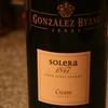 『ソレラ 1847』深い甘みと芳醇な果実を感じる、甘口タイプのシェリー酒。