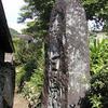 高湯山/白湯山関連の塔碑一覧