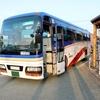 9月20日は「バスの日」~日本一長い名前のバス停は何県にある?(*´▽`*)~