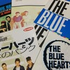 THE BLUE HEARTSの全アルバム紹介2nd~YOUNG AND PRETTY~