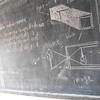 光(日食・月食)についての授業 ~途上国(マラウイ)の学校の授業について現場から [理科教育 物理] ~