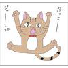 コロナ感染疑惑の中、猫ちゃんの不安からのパニック