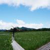 【ぼっち登山】鬼怒沼と物見山まで【青空】