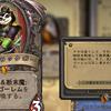 【カード紹介】アヤ・ブラックポーの運用について