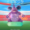ポケモンGO サカキ様のニドクイン