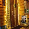 サッポロッジ SappoLodge (札幌のゲストハウス)