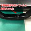 [ま]JAWBONE のUP2 が突然充電できなくなり裏蓋が取れました @kun_maa