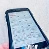 Anker GlassGuard iPhone 7 Plus が1年間で2回割れた