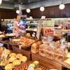 奈良のおすすめパン屋♪ブーランジェリー・アルションのカレーパンとメロンパンが絶品!