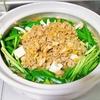 【料理】寒さ対策で鍋料理。ナイナイアンサーの北斗晶さんレシピの鍋作ったよ
