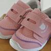 Benesse・こどもちゃれんじから『まいにちの靴キッズ/スイーツピンク』を買ったので報告します!