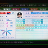 【パワプロ2014】オリジナル変化球持ち投手(Sスライダー パスワード有)