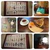 けものフレンズ×シャッツキステ「JAPARI CAFE」(ジャパリカフェ)に行ってきたのだ。