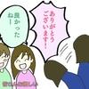 キッザニア甲子園16回目 その3(ハロウィーン期間)