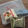 台湾パイナップルケーキ10選
