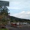 『第1回 屋久島カフェ巡り』 その2 (ボンボンポイ第20+2回)志戸子 kiinaさんのたんかんチーズケーキ