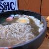 函館市 湯の川温泉のあん太郎食堂にて