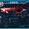 【スパロボOGMD】ヒリュウ改の機体能力/武器性能/入手方法まとめ【ムーン・デュエラーズ攻略】