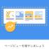 Google AdSenseの関連コンテンツが出た!