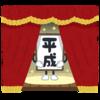 大鹿薫久(2004.6)モダリティを文法史的に見る