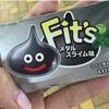 メタルスライム味o(^▽^)o