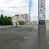 1丁目1番地#21 藤沢市本藤沢