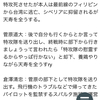 大日本帝国は腐れ軍部が悪くて裕仁は悪くない!←まったく違う