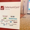 SeleniumConf Tokyo 2019 に行ってきました!