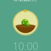 仕事が捗るアプリ「forest」