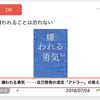 reminDO アプリ 同じ本の要点をまとめて一画面に表示する