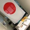 高校生主体の学校イベント、YOKOSOプロジェクトに参加!