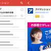 Gmail広告まとめ