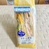 サンドイッチコーナーにローソンのブランパンサンドイッチ「チキンと野菜」が新発売!【ダイエットの食事】